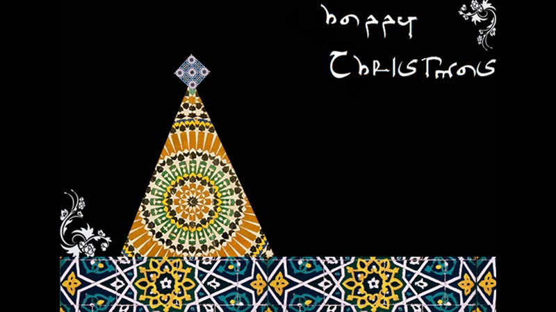 Christmas card design by Amna Khalid