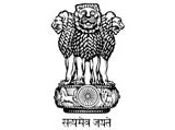 High Commision of India