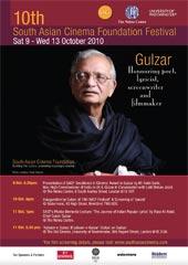 Gulzar event flyer