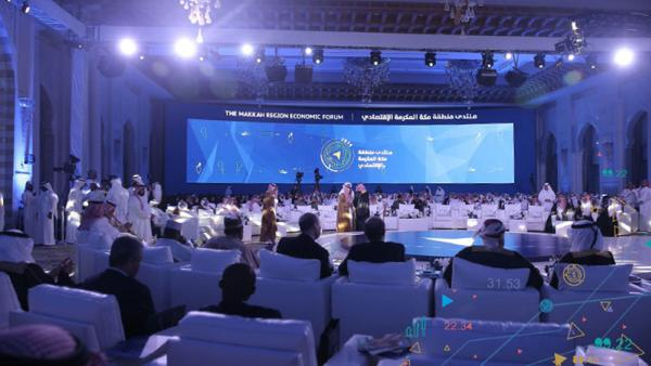 Saudi Arabian Makkah Region Economic Forum 2019