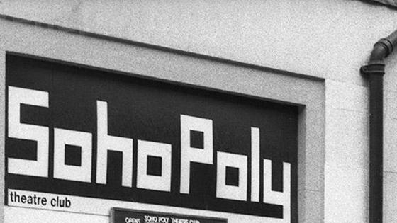 Soho Poly sign