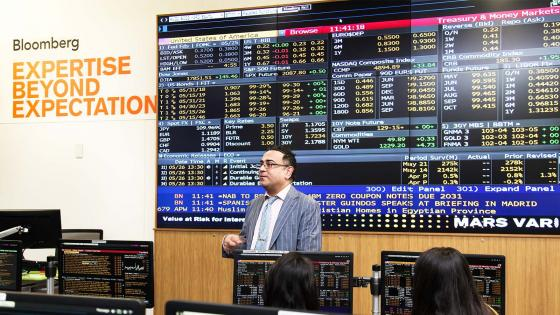 Bloomberg Financial Markets Suite