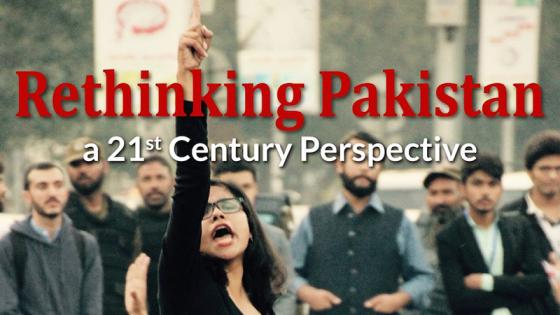 Rethinking Pakistan in the Twenty First Century book launch image